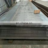 carbon steel st37 hot cold rolled steel sheet
