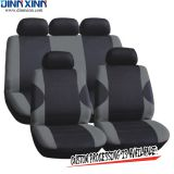 DinnXinn BMW 9 pcs full set Jacquard leather car seat covers manufacturer China
