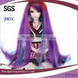 purple blue and brwon color mixed customized curly baby doll hair wigs