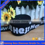 China supplier nylon jacquard elastic ribbon                                                                                                         Supplier's Choice