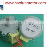 12V DC Micro Stepping Motor