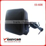 10W 8ohm external CB speaker for CB radio and GPS use speaker