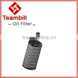 For Mercedes Benz W212 auto oil filter CLS C218 2761800009