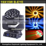 LED SPOT LIGHT MOVING HEAD LIGHT NEW STAGE DISCO FOLLOW BEAM 19X15W RGBW Color Mixing DMX512