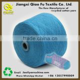 Open end techics Ne18s/1 70% cotton 30% polyester Blended cotton Yarn for knitting socks