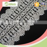 2016 new design floral lace fabric chemical trimming lace for wedding dress                                                                                                         Supplier's Choice