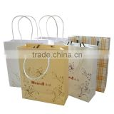 gift paper bag with colorful printing 2013 shopping bag