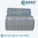 Medical Sterilization Coated Glue Paper Roll