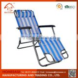 Hot-Sell Foldable Leisure Lazy Boy Camping Chair                                                                         Quality Choice