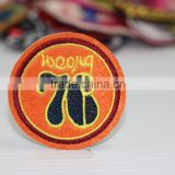 factory welcome custom hand embroidered badge,3d embroidery patch for sale