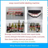 Best Manual round bottle label equipment wine beverage paste paper sticker labeling machine packing machine in high efficiency