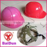 low price/cheap industrial PE safety helmet light weight/safety hard hat with chin strap                                                                         Quality Choice