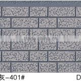 Big brick pu wall panel / cladding pu sandwich wall panel / Exterior cladding panel / Exterior big brick wall facade panel
