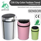 1.5-3 Gallon Round Infrared Touchless Dustbin Stainless Steel Waste bin Sensor Trash Can SD-005