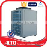Alto AL-055 quality certified used aquarium wort chiller cooling capacity 55kw/h air cooled screw chiller