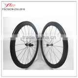 DT 350S + Sapim cx-ray spokes! Far Sports carbon bicycle wheels 50mm deep 23mm wide 700C full carbon road bike wheels for racing