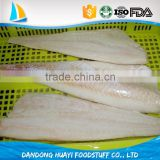 New frozen cod fillet on sale