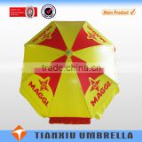 Bright colors PVC beach umbrellas seller, promotion umbrella producer, green PVC umbrella