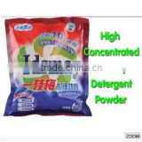 Cold Water Detergent Washing Powder