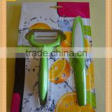 Ultra Sharp 2pcs Ceramic Paring Knife Set White Blade 3 inch with Peeler in Clamshell Packing