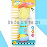 2016 newborn baby toys baby hand shaker plush toy for infant plush giraffe with CE/ROHS test reports