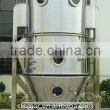 Fluidized bed granulator