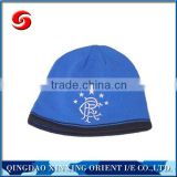Beautiful knit beanie with embroidery logo on the front