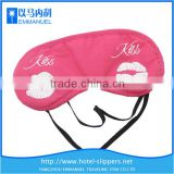 Pink Satin cute best yoga eye pillows