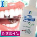 Dental Breath Pro Tooth Whitening Mouthwash High Quality and Safety Made in Japan