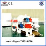 2014 high capacity industrial wood crusher machine/wood tree cutting machine with CE approved