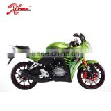 Top quality 250cc Motorcycles 250CC Sports Motorcycle with Front Dual Disk Drake For Sale Rapid 250M