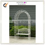 Unique Decorative white metal garden arch with bench