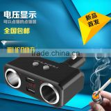 2017 New 12v car cigarette lighter socket with micro fuse holder With ISO9001 Certificate