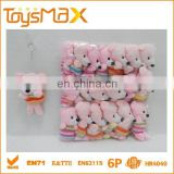 cute soft keychain toy for play