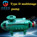 Type D horizontal multi-stage boiler feed pump
