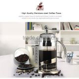 best selling with high quality borosilicate glass coffee press ,unique coffee pot to sell 2015,2015 new design french press