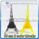 Mini Qute 3D Crystal Puzzle Eiffel Tower World architecture famous building Adult kids model educational toy gift NO.MQ 001