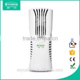 fan battery touchless aroma diffuser essential oil refill air fragrance dispenser automatic timer YK8210