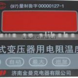 touch screen control panel/generator control panel