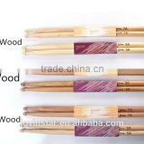 Wholesale Walnut Wood Lighting Drumsticks Sticks