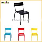 Aluminum Cafe Chair Replica Fermob Luxembourg Chair