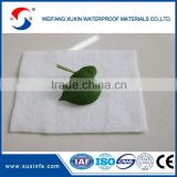 High Strengh Polypropylene Non Woven Geotextile Fabric                                                                         Quality Choice