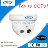 Home security ip cctv 30m ir infrared 720p poe hd p2p cam