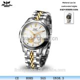 Skeleton mechanical men watch stainless steel ,Stainless steel bracelets for watches,Watch band stainless steel 316l