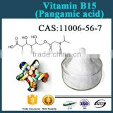 Best price Vitamin b15 healthcare supplements pangamic acid