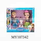 popular toys 2016 new princess movie Elsa frozen Elsa dolls fashion latest design doll toys