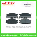 BRAKE PAD FOR MITSUBISHI CANTER CAR PART