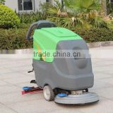 Cable Type Single-Brush Ground Cleaning Machine Floor Scrubber (DQX5/5A)