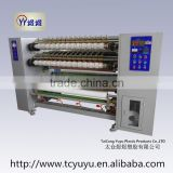 YU-211 bopp tape,bopp tape slitting machine,adhesive bopp tape,adhesive tape cutting machine