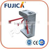 Anti-follow tripod turnstile for government security gate